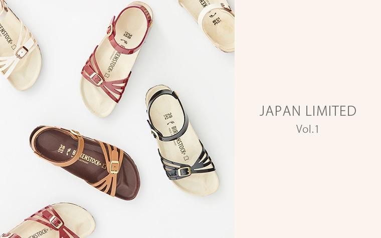 JAPAN LIMITED vol.1
