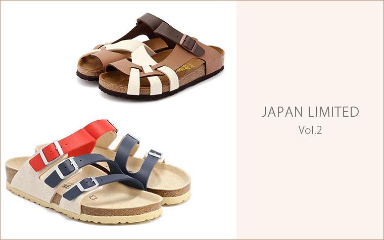 JAPAN LIMITED vol.2
