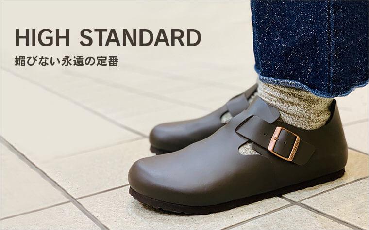 High Standard