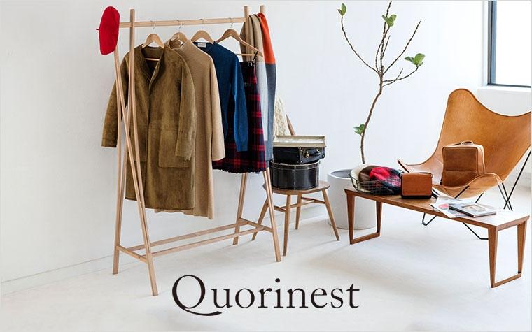 Quorinest