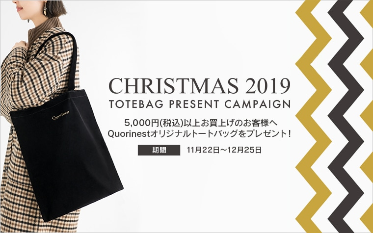 CHRISTOMAS2019 TOTEBAG PRESENT CAMPAIGN