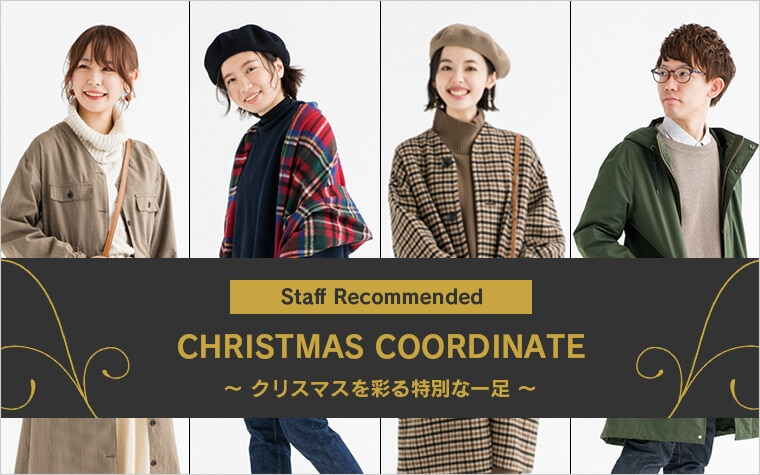 CHRISTMAS STAFF RECOMMEND