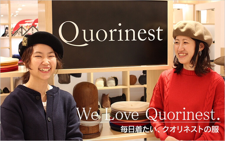 We LOVE Quorinest