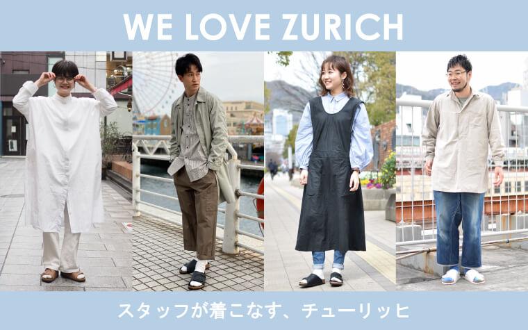 WE LOVE ZURICH